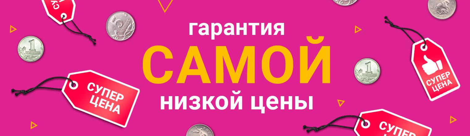 интернет магазин книг украина самые низкие цены